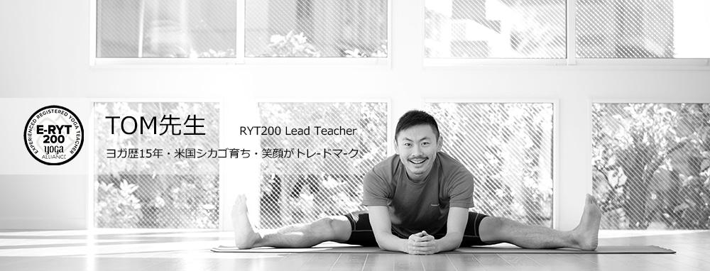 RYT200 Tom Wada at IYC Omotesando Tokyo