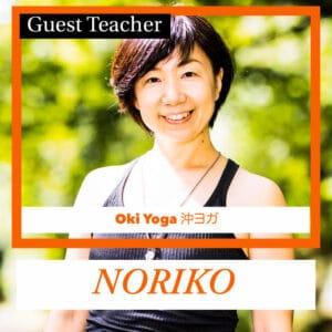 沖ヨガ Noriko先生